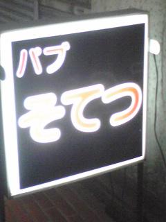 080207_2005~02.jpg